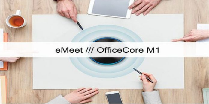 eMeet OfficeCore M1 Wireless Conference Speaker cover